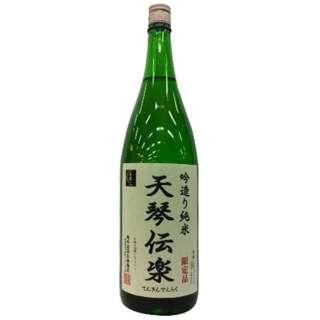 天琴伝楽 純米 1800ml【日本酒・清酒】