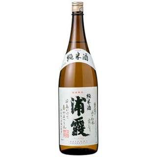 浦霞 純米 720ml【日本酒・清酒】