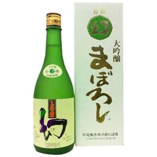誠鏡 大吟醸 まぼろし白箱 720ml【日本酒・清酒】