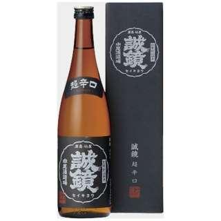 誠鏡 超辛口 720ml【日本酒・清酒】