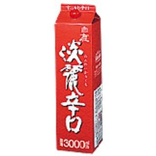 白鹿 淡麗辛口パック 3000ml【日本酒・清酒】