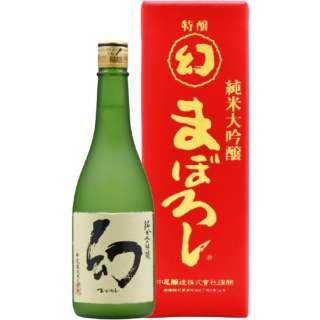 誠鏡 純米大吟醸 まぼろし赤箱 720ml【日本酒・清酒】