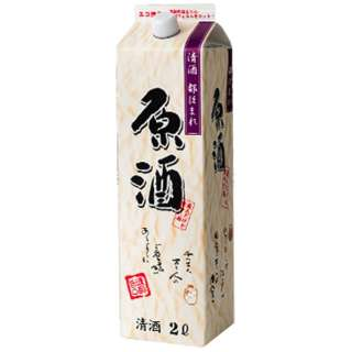 都ほまれ 原酒パック 2000ml【日本酒・清酒】