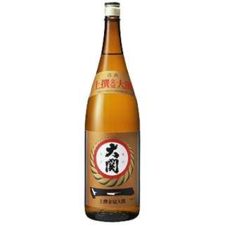 大関 上撰 金冠 1800ml【日本酒・清酒】