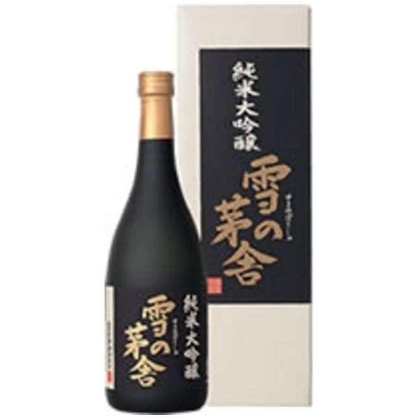 雪の茅舎 純米大吟醸 720ml【日本酒・清酒】