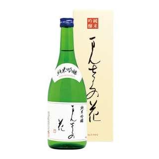 まんさくの花 720ml【日本酒・清酒】