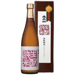 太平山 生もと純米 720ml【日本酒・清酒】
