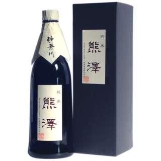 清酒 熊澤 純米 720ml【日本酒・清酒】