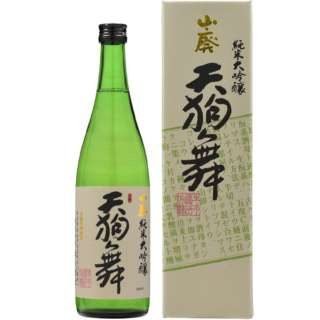 天狗舞 山廃純米大吟醸 720ml【日本酒・清酒】