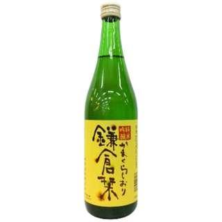 鎌倉栞 純米吟醸 720ml【日本酒・清酒】