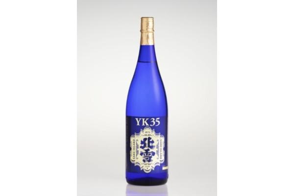 6位 北雪酒造「北雪 大吟醸YK35」