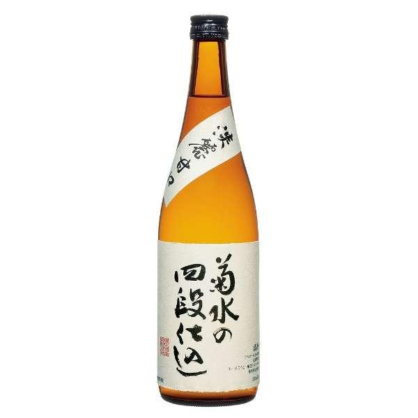 菊水の四段仕込 720ml【日本酒・清酒】