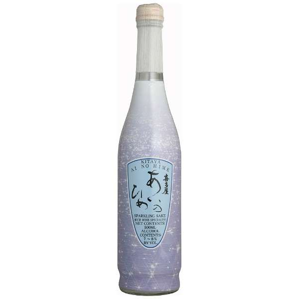 あいのひめ ブルー 500ml【日本酒・清酒】