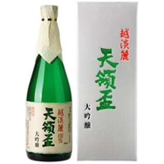 天領盃 越淡麗 大吟醸 720ml【日本酒・清酒】