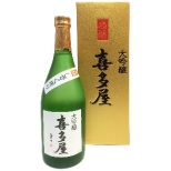 喜多屋 大吟醸 極醸 720ml【日本酒・清酒】