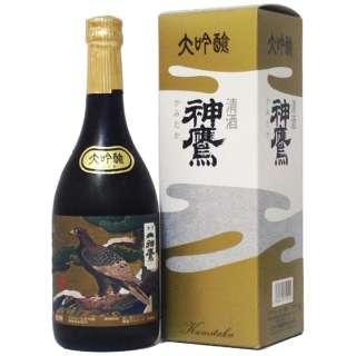 大吟醸 神鷹 720ml【日本酒・清酒】