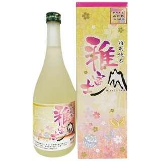 花の舞 雅富士 純米 720ml【日本酒・清酒】