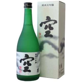 [プレミアム商品] 蓬莱泉 純米大吟醸 空 720ml【日本酒・清酒】