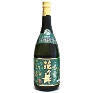 花の舞 山田錦純米吟醸 720ml【日本酒・清酒】