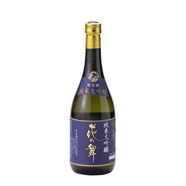 花の舞 限定純米大吟醸 720ml【日本酒・清酒】