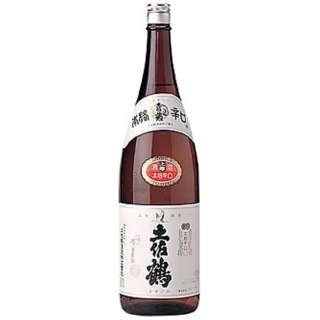 土佐鶴 本格辛口 1800ml【日本酒・清酒】