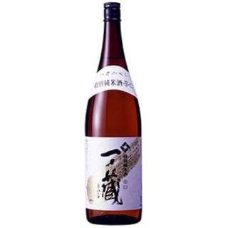 一ノ蔵 特別純米 辛口 1800ml【日本酒・清酒】