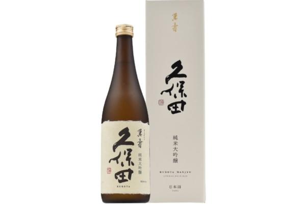 5位 朝日酒造「久保田 萬寿 純米大吟醸」