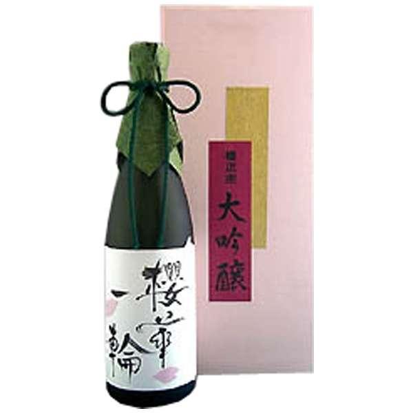 櫻正宗 櫻華一輪 720ml【日本酒・清酒】
