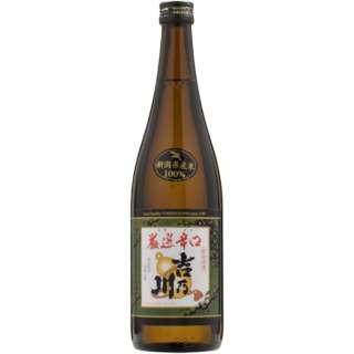 吉乃川 厳選辛口 720ml【日本酒・清酒】