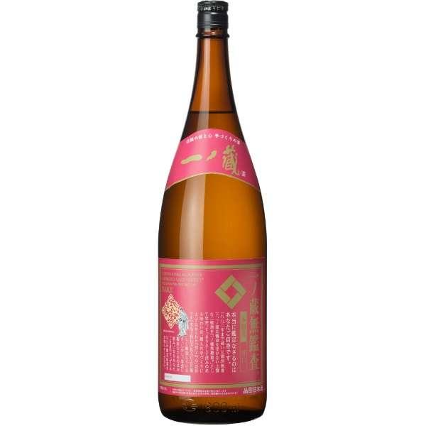 一ノ蔵 無鑑査 本醸造 甘口 1800ml【日本酒・清酒】
