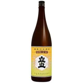 銀嶺立山 特別純米 1800ml【日本酒・清酒】