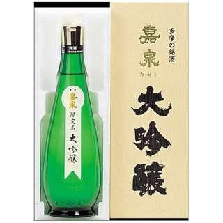 嘉泉 大吟醸 720ml【日本酒・清酒】