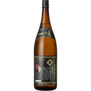 一ノ蔵 無鑑査本醸造 超辛口 1800ml【日本酒・清酒】