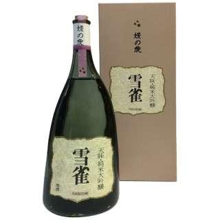 雪雀 媛の愛 天味(愛媛県統一ブランド) 720ml【日本酒・清酒】