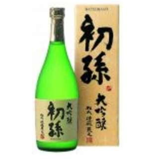 初孫 大吟醸 720ml【日本酒・清酒】
