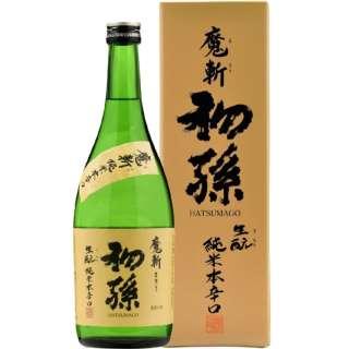 初孫 純米本辛口 魔斬 720ml【日本酒・清酒】