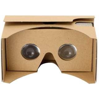 VRビューワー ハコスコ Google Cardboard コーティングモデル GCB-PP スマートフォン用[160 x 80 x 10mmまで]