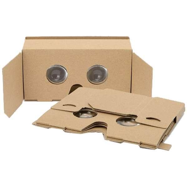 スマートフォン用[160 x 80 x 10mmまで] VRビューワー ハコスコ タタミ2眼 コーティングモデル T2-PP