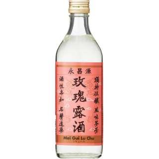 永昌源 玖瑰露酒[35度] 500ml【リキュール】