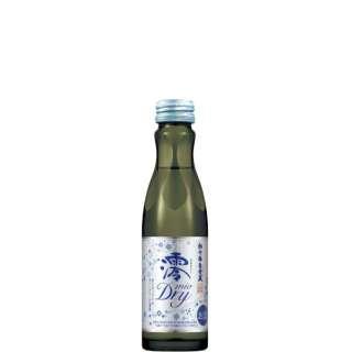 澪 DRY 150ml【日本酒・清酒】
