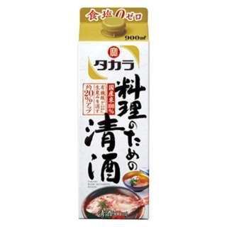 宝 料理のための清酒パック 900ml【日本酒・清酒】