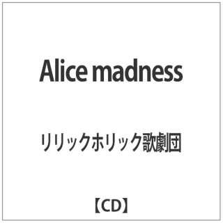 リリックホリック歌劇団/Alice madness 【CD】
