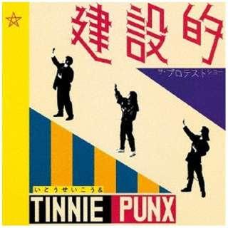 いとうせいこう&TINNIE PUNX/建設的 【CD】