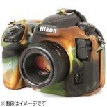 イージーカバー ニコン D500用(カモフラージュ)