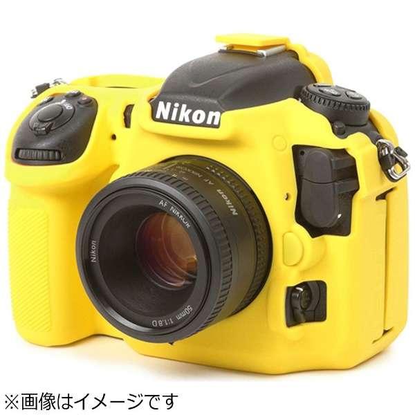 イージーカバー ニコン D500用(イエロー)