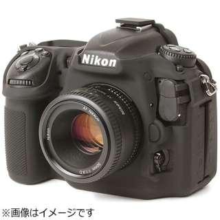 イージーカバー ニコン D500用(ブラック)