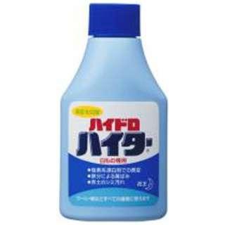 ハイドロハイター ボトルタイプ(150g)