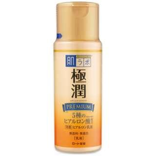 肌研(肌ラボ)極潤 プレミアムヒアルロン乳液 140ml