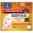 当社指定 保湿商品2点同時購入で100円引き