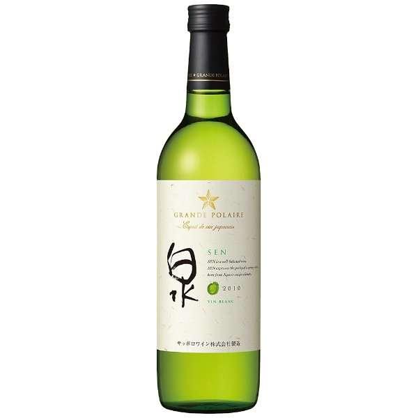 グランポレール エスプリ・ヴァン 泉 720ml【白ワイン】